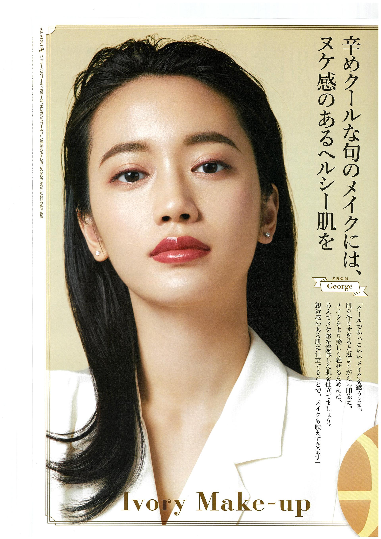 Elegance Beauty 2020 AUTUMN / WINTER-4